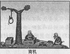 漫画题 - 林老师 - 林老师高中政治教学博客