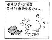 怪兽漫画v怪兽我们&nbs妓漫画07男右图图片